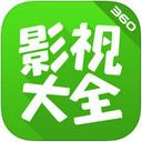 360影视大全iPad版V1.5.3