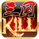 三国KILL iPad版