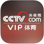 央视体育VIP iPad版