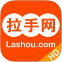 拉手团购iPad版