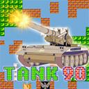 90坦克for Mac下载