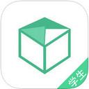 作业盒子iPad版 V2.2.1