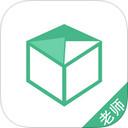 作业盒子老师端iPad版 V1.2.0