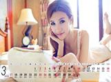 2013年3月日历桌面 多分辨率含农历