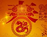 2014迎春喜庆壁纸
