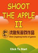 红军射苹果2选关版