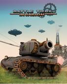 坦克入侵游戏