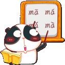 学习拼音Study PinYin Mac版