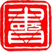 学习中国iPad版