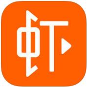 虾米音乐iPad版