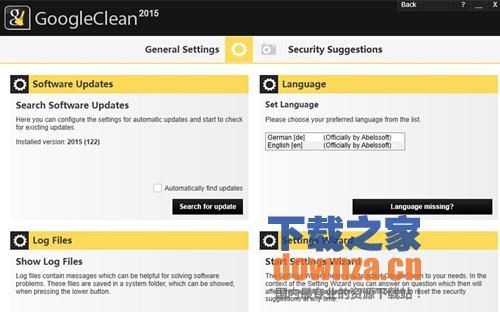Abelssoft GoogleClean(谷歌痕迹清理工具)