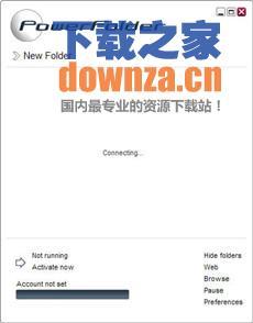 PowerFolder 同步文件夹