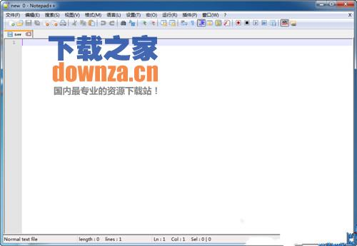 文本编辑器(Notepad++)