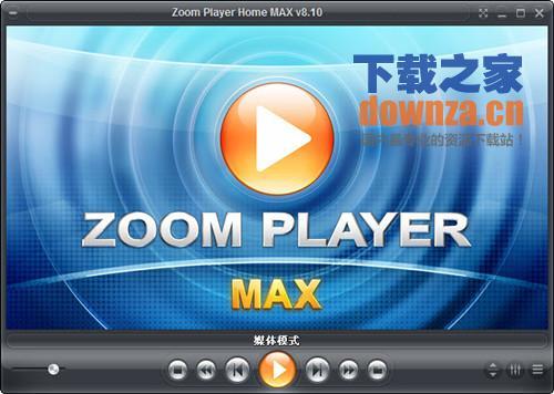 Zoom Player媒体播放器