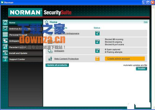 Norman Malware Cleaner(欧洲杀毒软件)