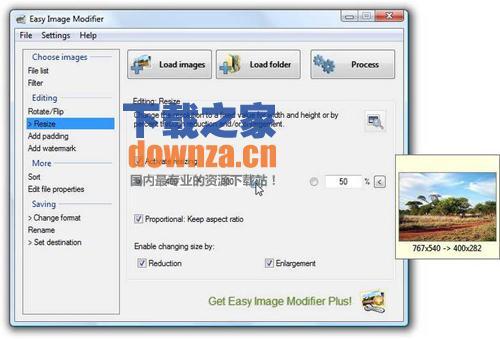 Easy Image Modifier(图片大小批量修改工具)