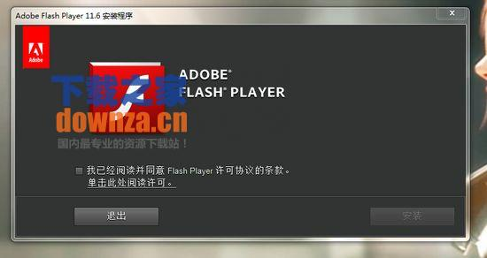 Flash Player非IE浏览器版