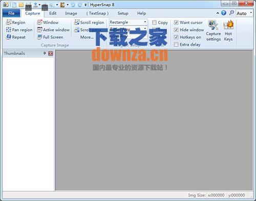 HyperSnap 8(屏幕截图软件)