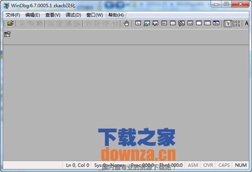 蓝屏分析修复工具(Windbg)