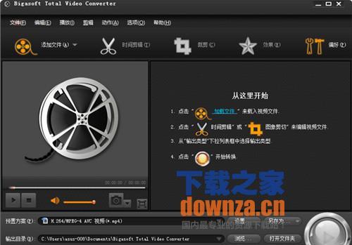 视频格式转换器(Total Video Converter)