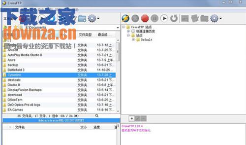 CrossFTP Pro(FTP客户端软件)