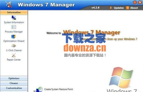 Windows 7 Manager(Windows 7总管)