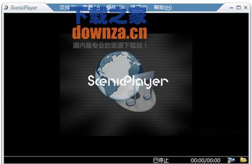 scenicplayer播放器(兼容win7/8)