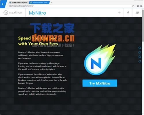 MxNitro浏览器