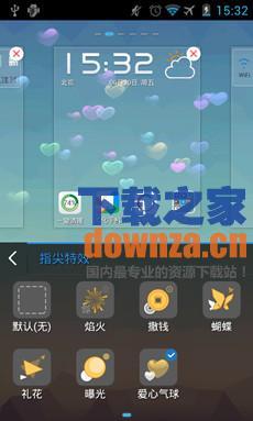 百度壁纸 for Android