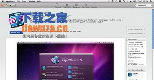 RapidWeaver for mac