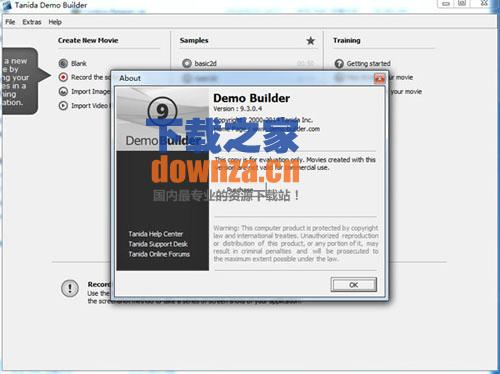 Tanida Demo Builder(Flash影片剪辑)