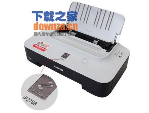 佳能ip2788打印机驱动