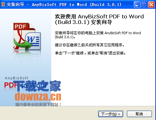 PDF to Word Converter(pdf转word)