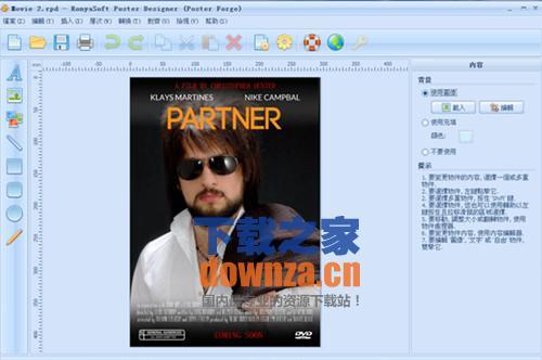 RonyaSoft Poster Designer(海报设计制作)