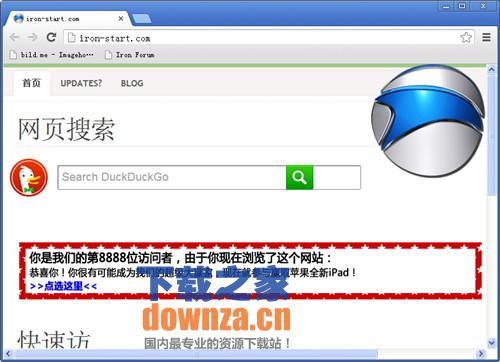 安全快速浏览器 SRWare Iron