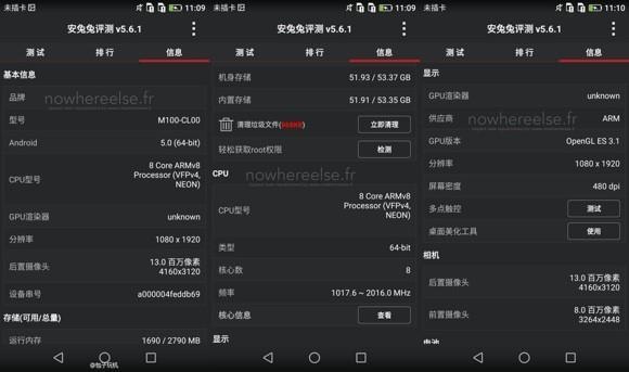 华为Ascend P8原型机谍照曝光 售价约3000元