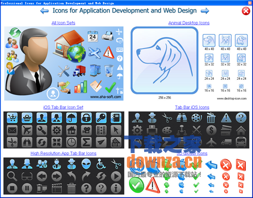IconLover(图标工具)