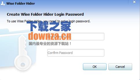 Wise Folder Hider(文件隐藏软件)
