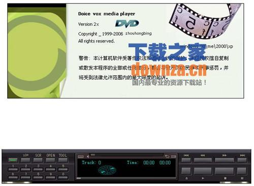 易视通(Easy Media Player)