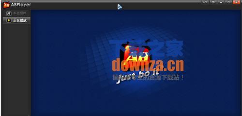 制作3d环绕音乐的软件