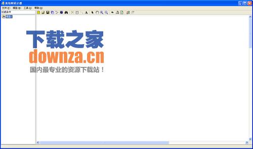 表结构设计器(EZDML)