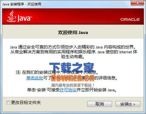 Java Runtime Environment(JRE)