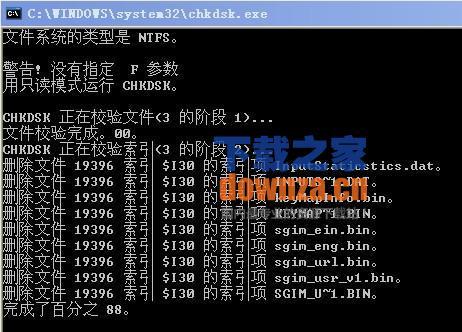 chkdsk硬盘修复工具