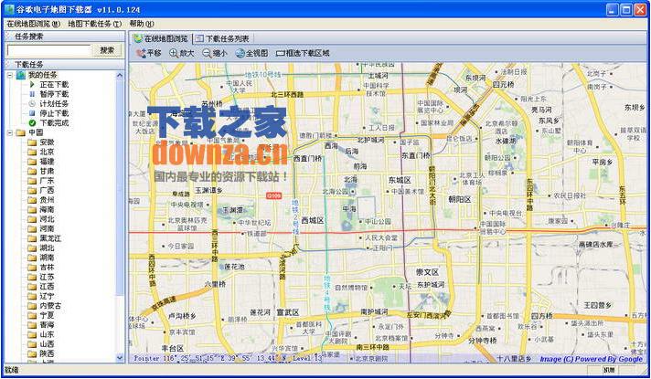 雅虎电子地图下载器