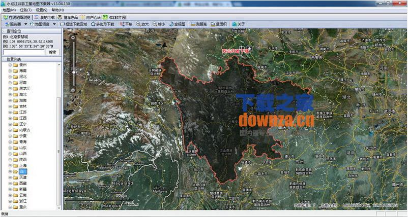 谷歌卫星地图下载器 x2.0(build650)