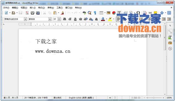 Mac&Linux;办公套件(LibreOffice)