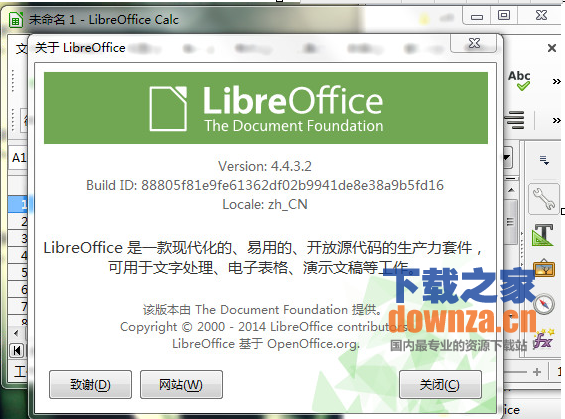 Mac&Linux;办公套件(LibreOffice)截图