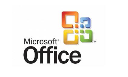 微软office专业版2013商家促销信息