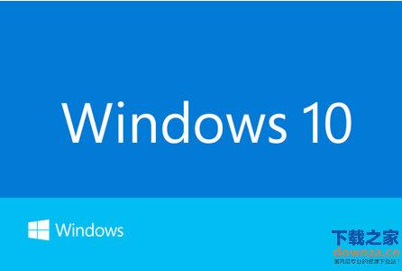 win10中有哪些热键 win10的快捷键