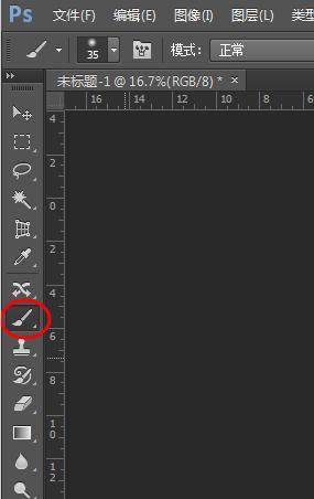 如何利用Photoshop CC制作射灯效果?